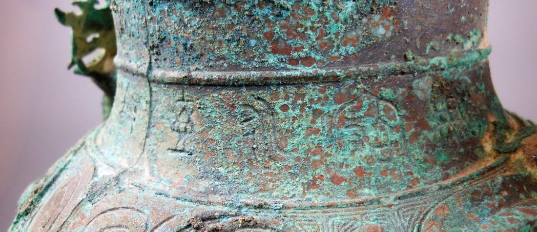 A CHINESE ARCHAIC BRONZE VESSEL, LEI - 10