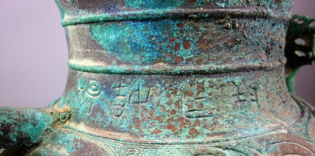 A CHINESE ARCHAIC BRONZE VESSEL, LEI - 9