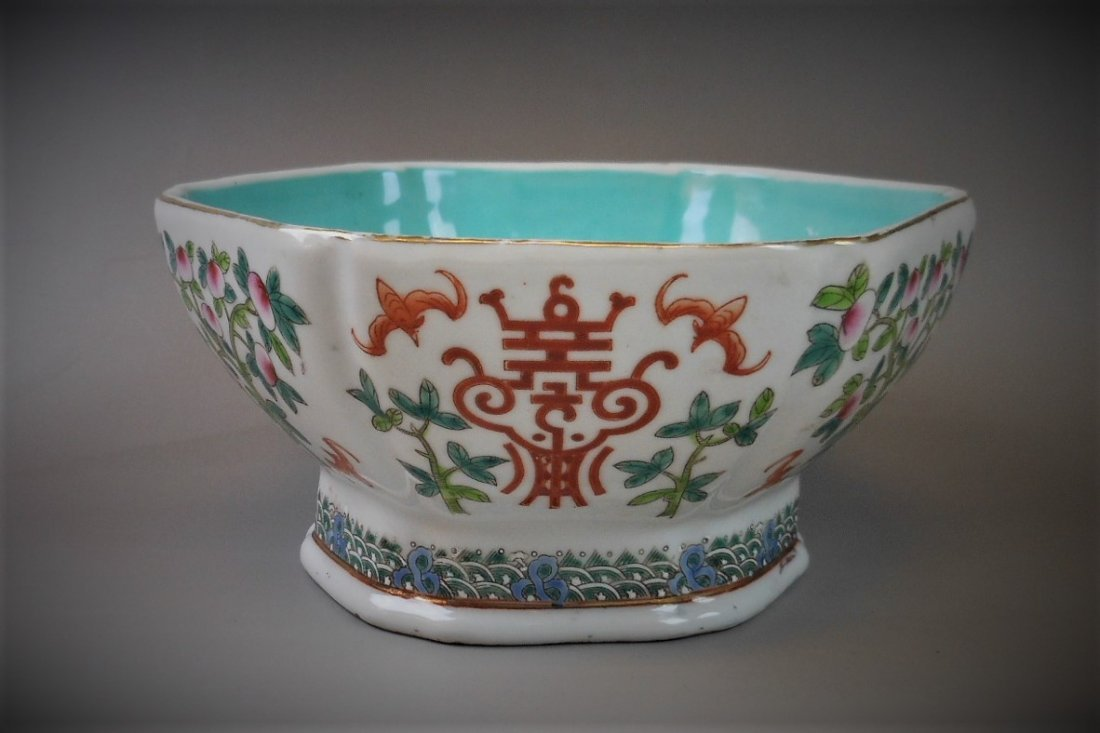 2 CHINESE FAMILLE ROSE PORCELAIN BOWLS - 4