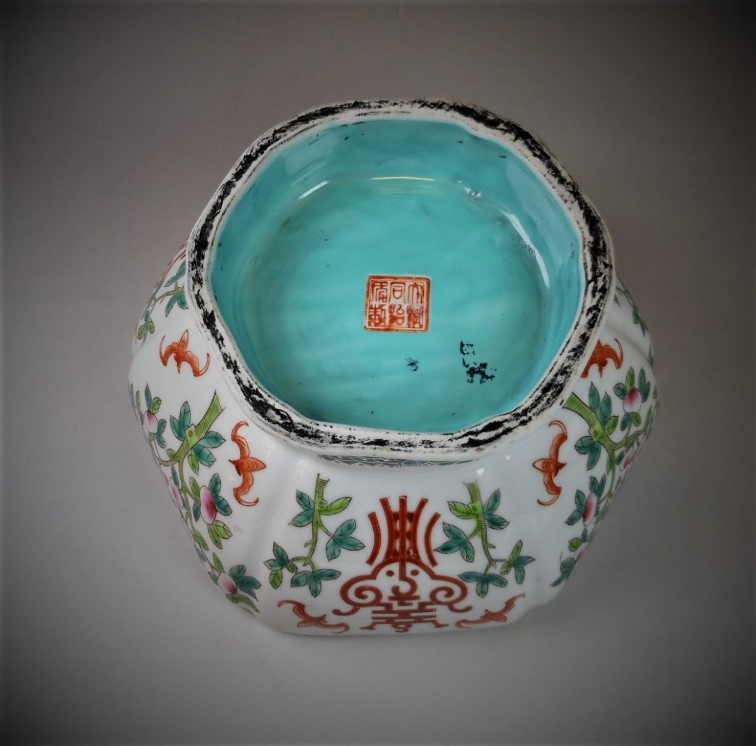 2 CHINESE FAMILLE ROSE PORCELAIN BOWLS - 6