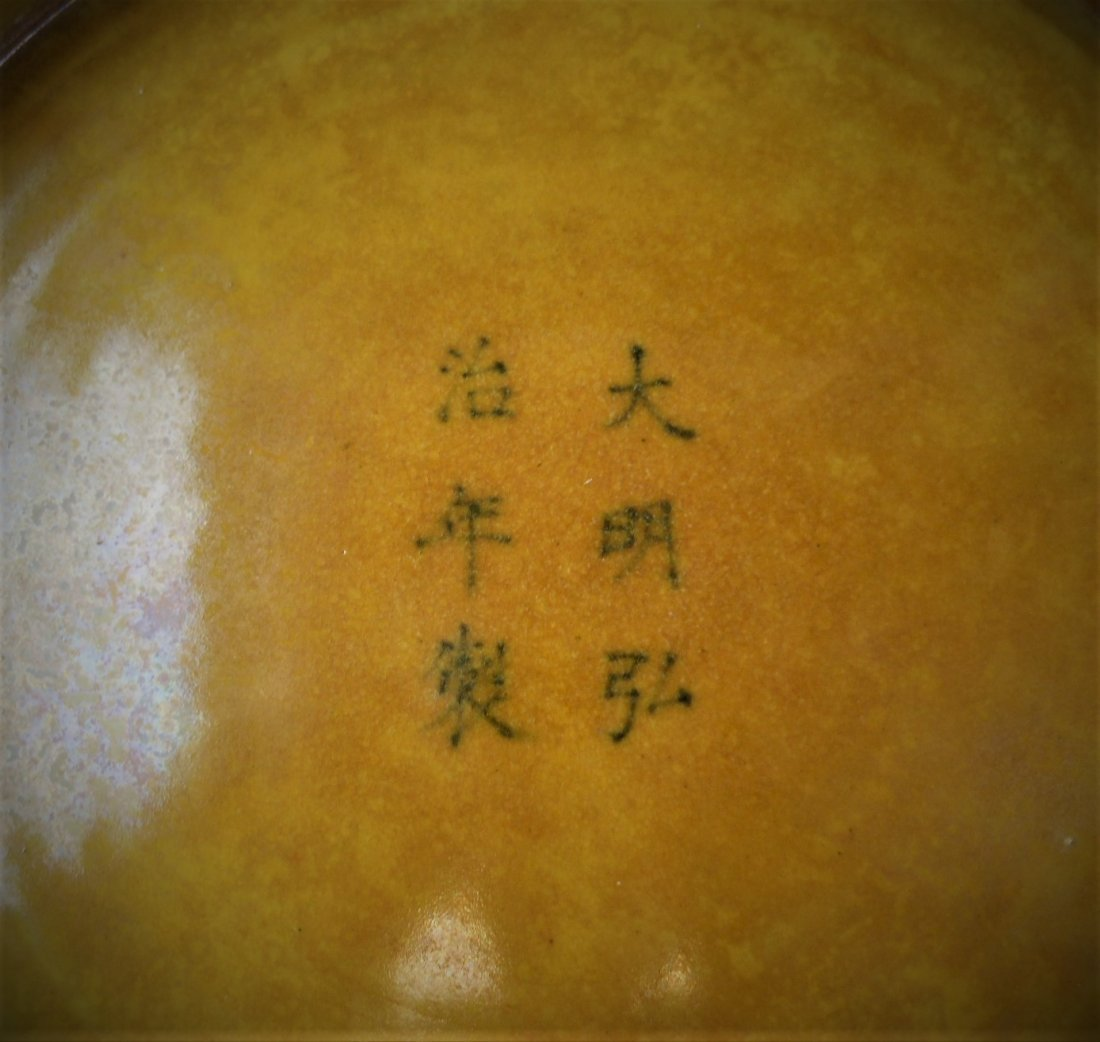 A CHINESE YELLOW-GLAZED PORCELAIN PLATE - 5