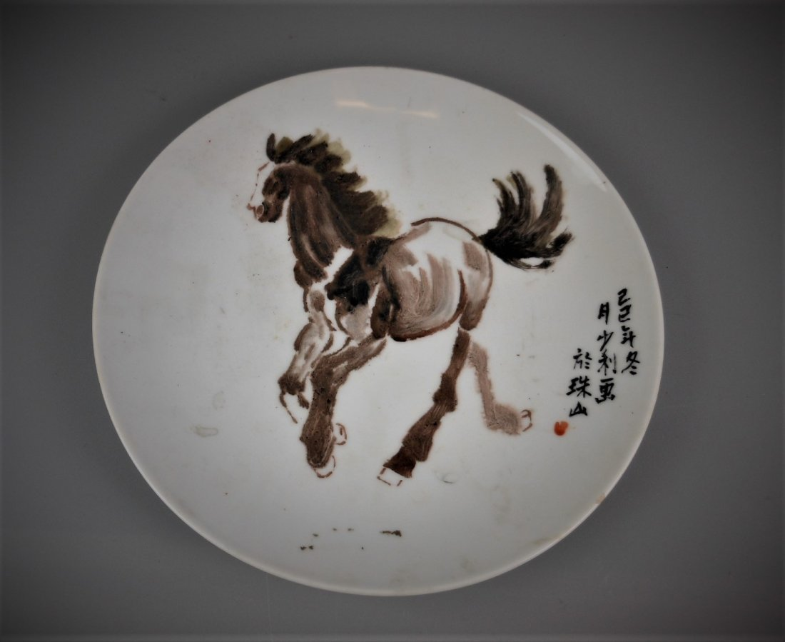 A CHINESE PORCELAIN PLATE - 2