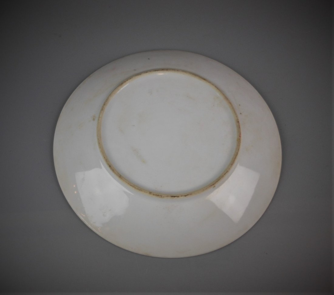 A CHINESE PORCELAIN PLATE - 4