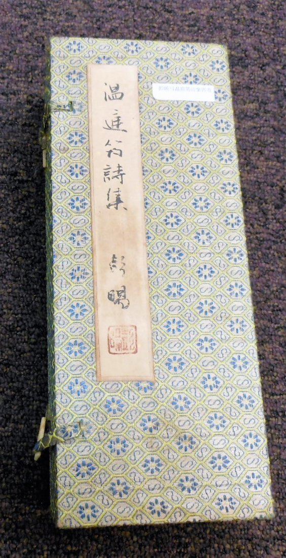 4 Chinese painted calligraphy books
