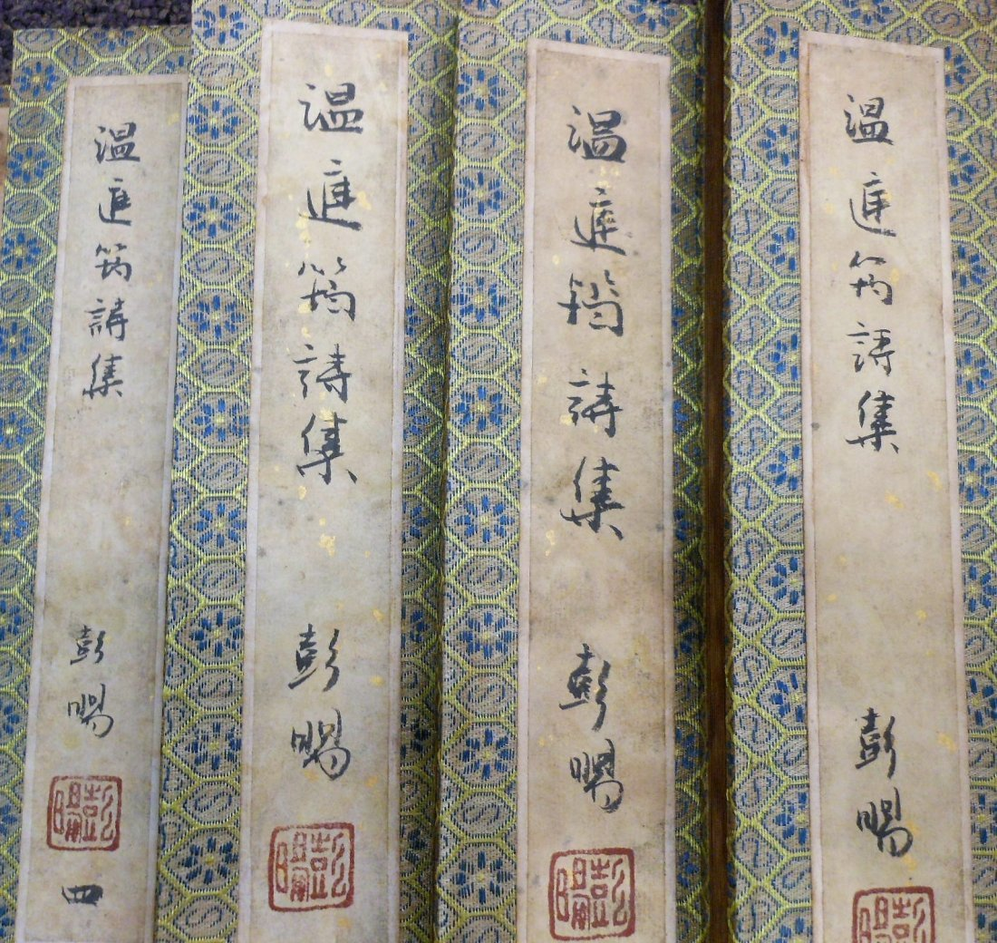 4 Chinese painted calligraphy books - 3