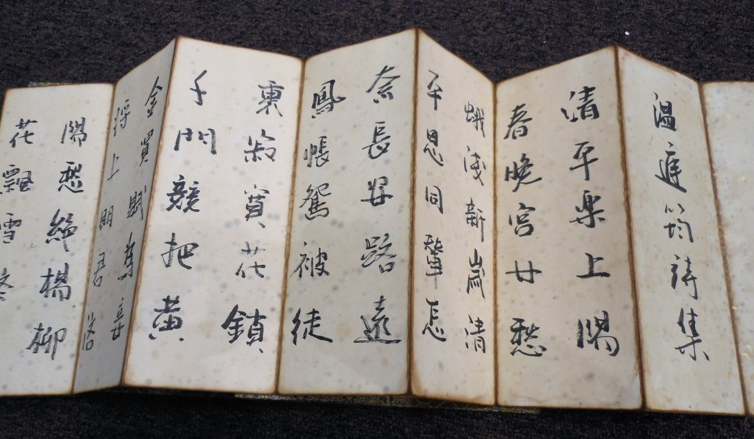 4 Chinese painted calligraphy books - 4