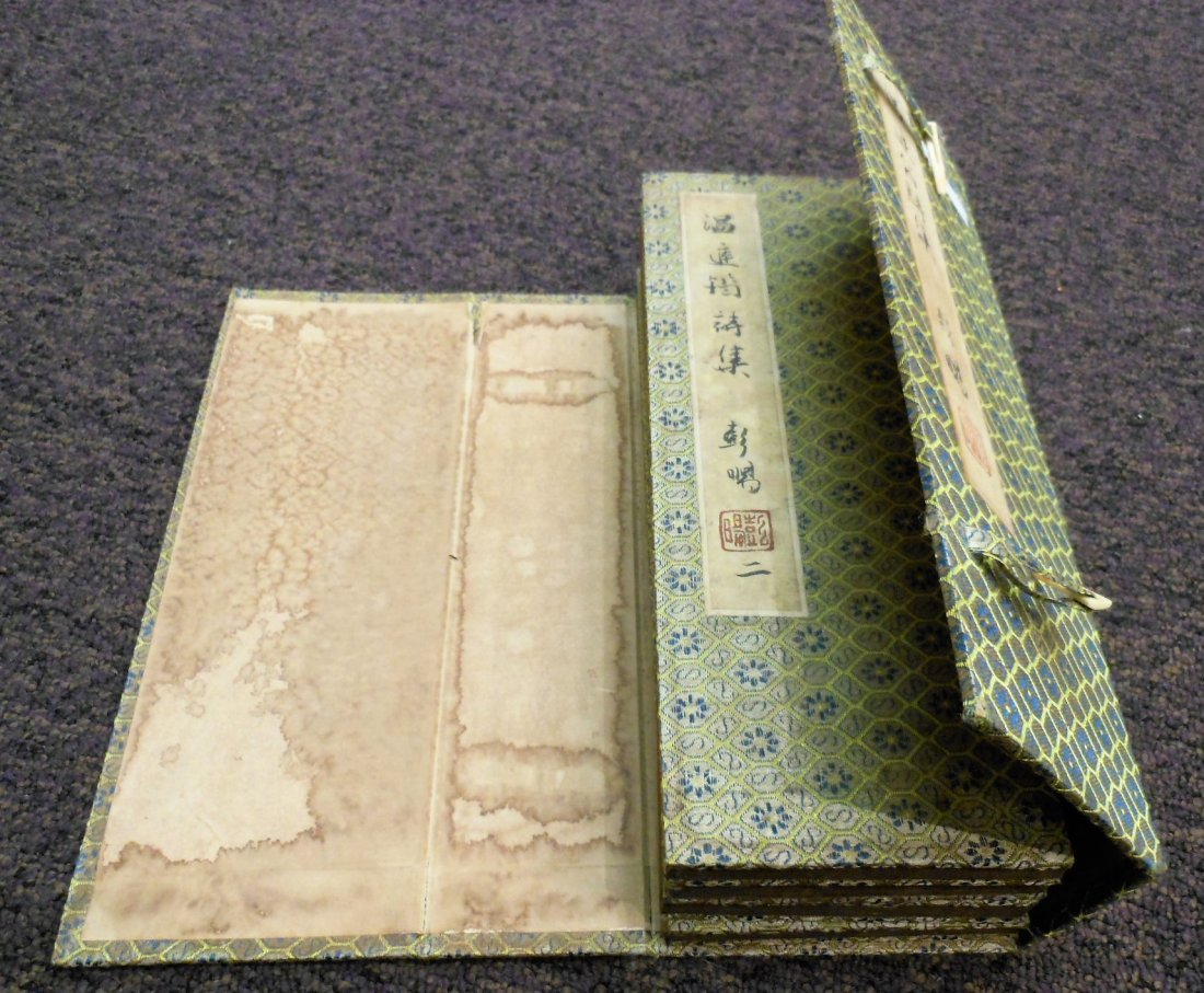 4 Chinese painted calligraphy books - 8