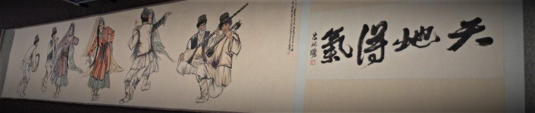 A Chinese color painting paper long scroll