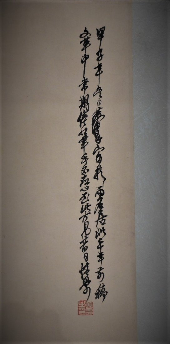 A Chinese color painting paper long scroll - 3