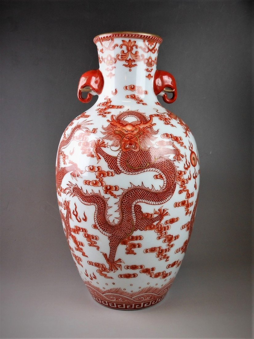 A Chinese red and white glazed porcelain vase