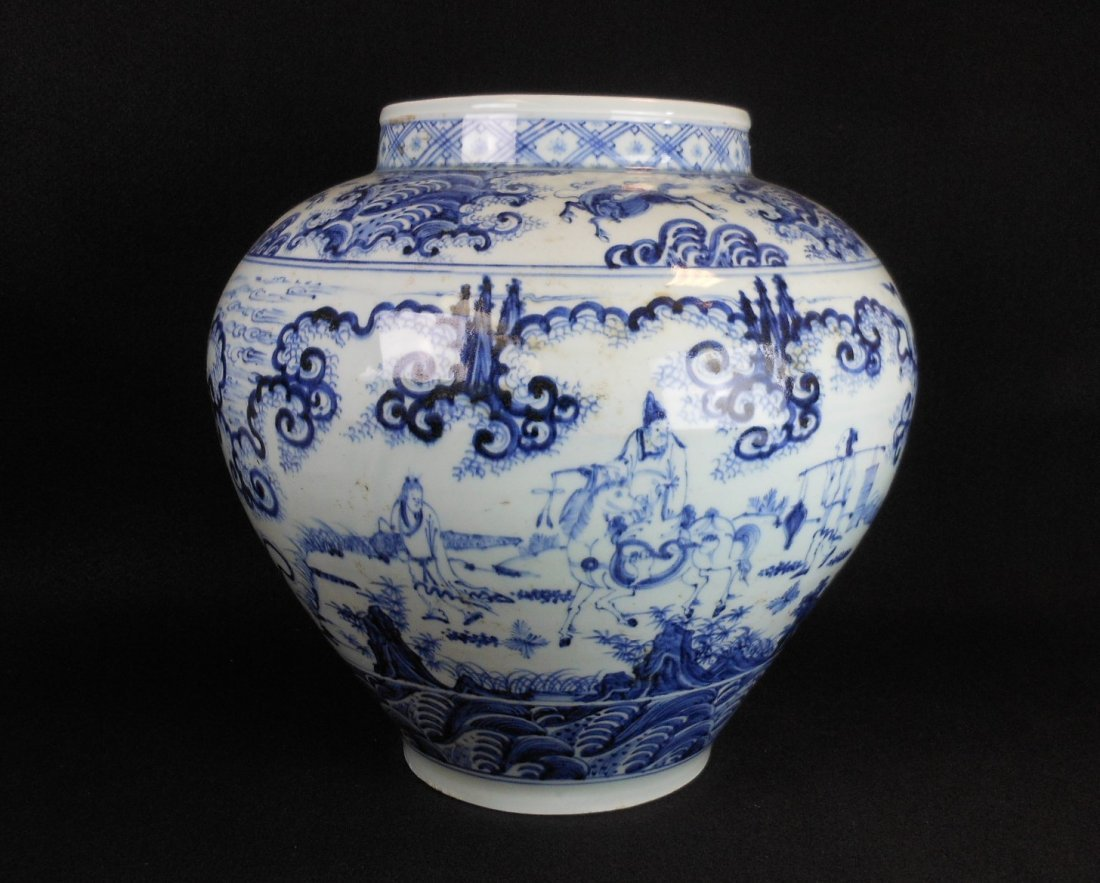 A Chinese Ming dynasty blue and white porcelain jar