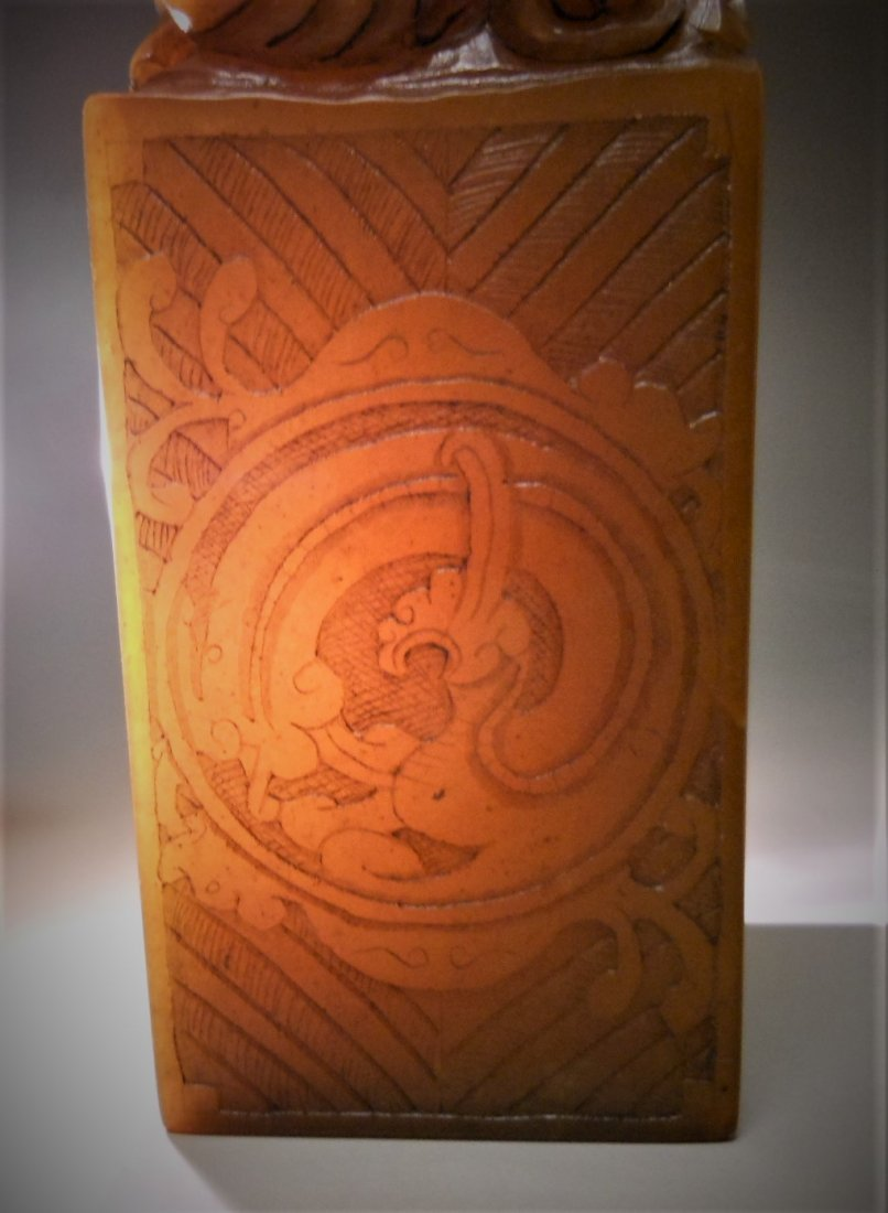 A Chinese shoushan stone seal - 10