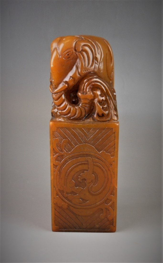 A Chinese shoushan stone seal - 2
