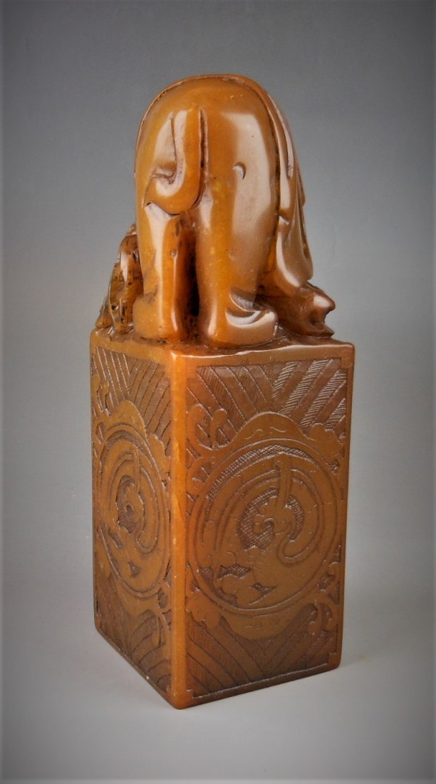 A Chinese shoushan stone seal - 4