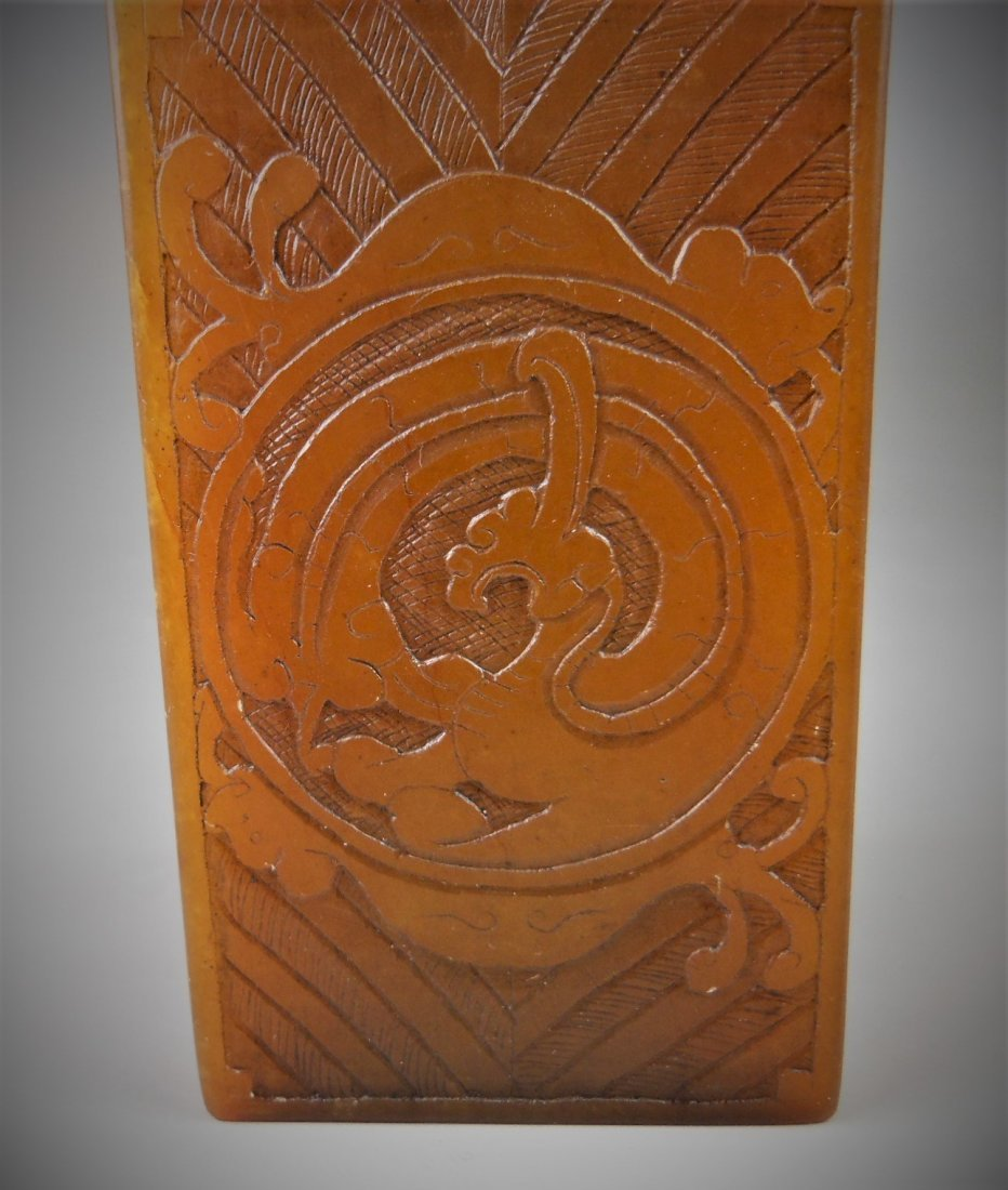 A Chinese shoushan stone seal - 6