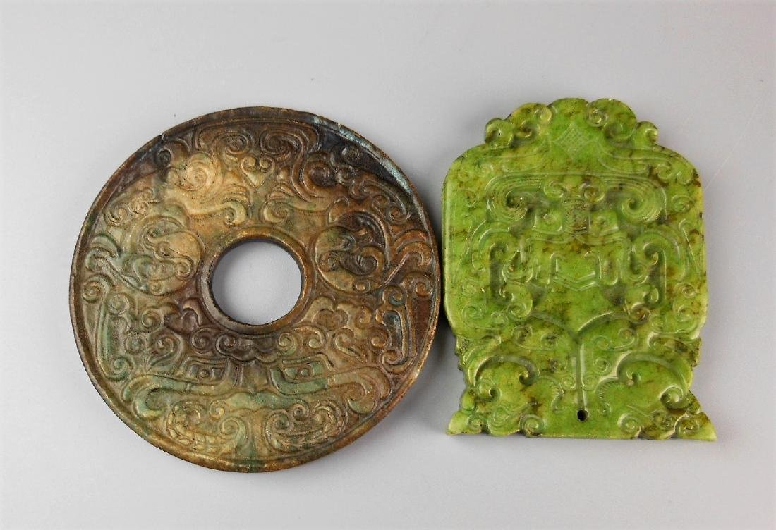 2 Chinese antique jade