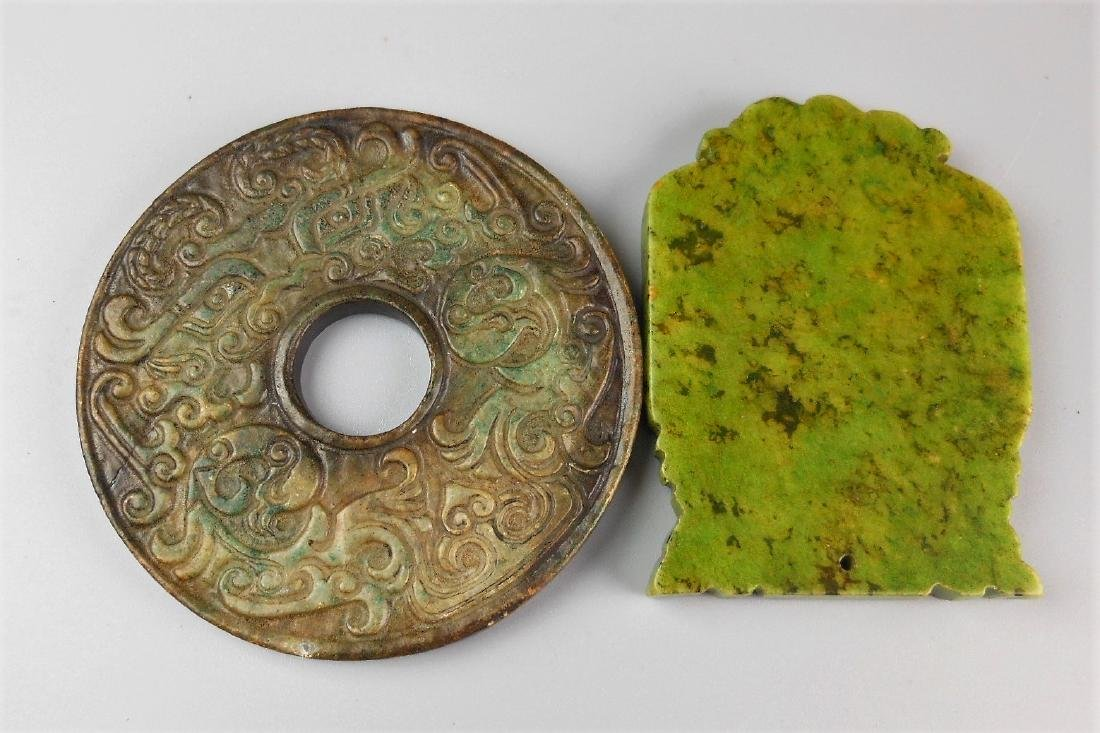 2 Chinese antique jade - 2