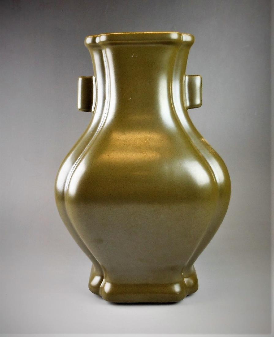 A Chinese tea glazed porcelain vase