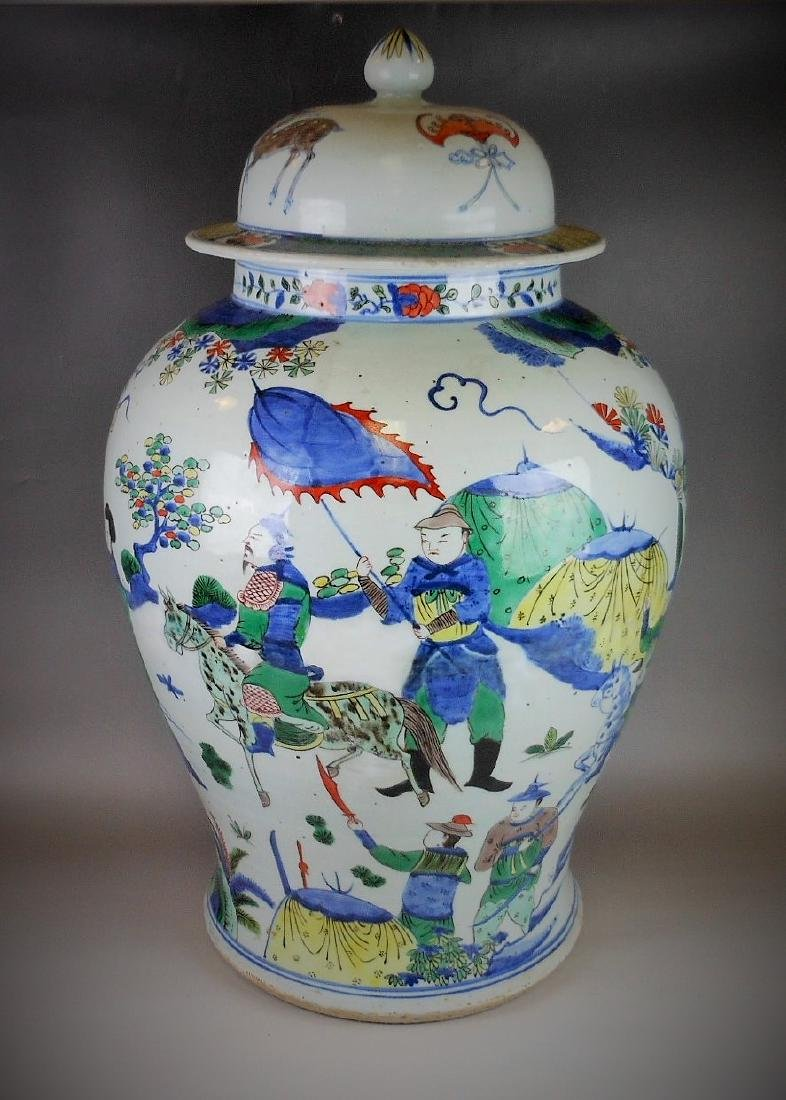A large Chinese wucai porcelain jar