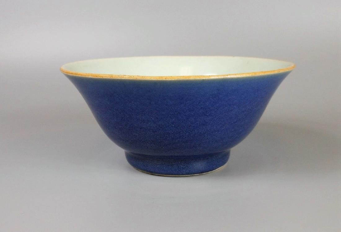 A Chinese Qing dynasty cobalt Blue monochrome bowl