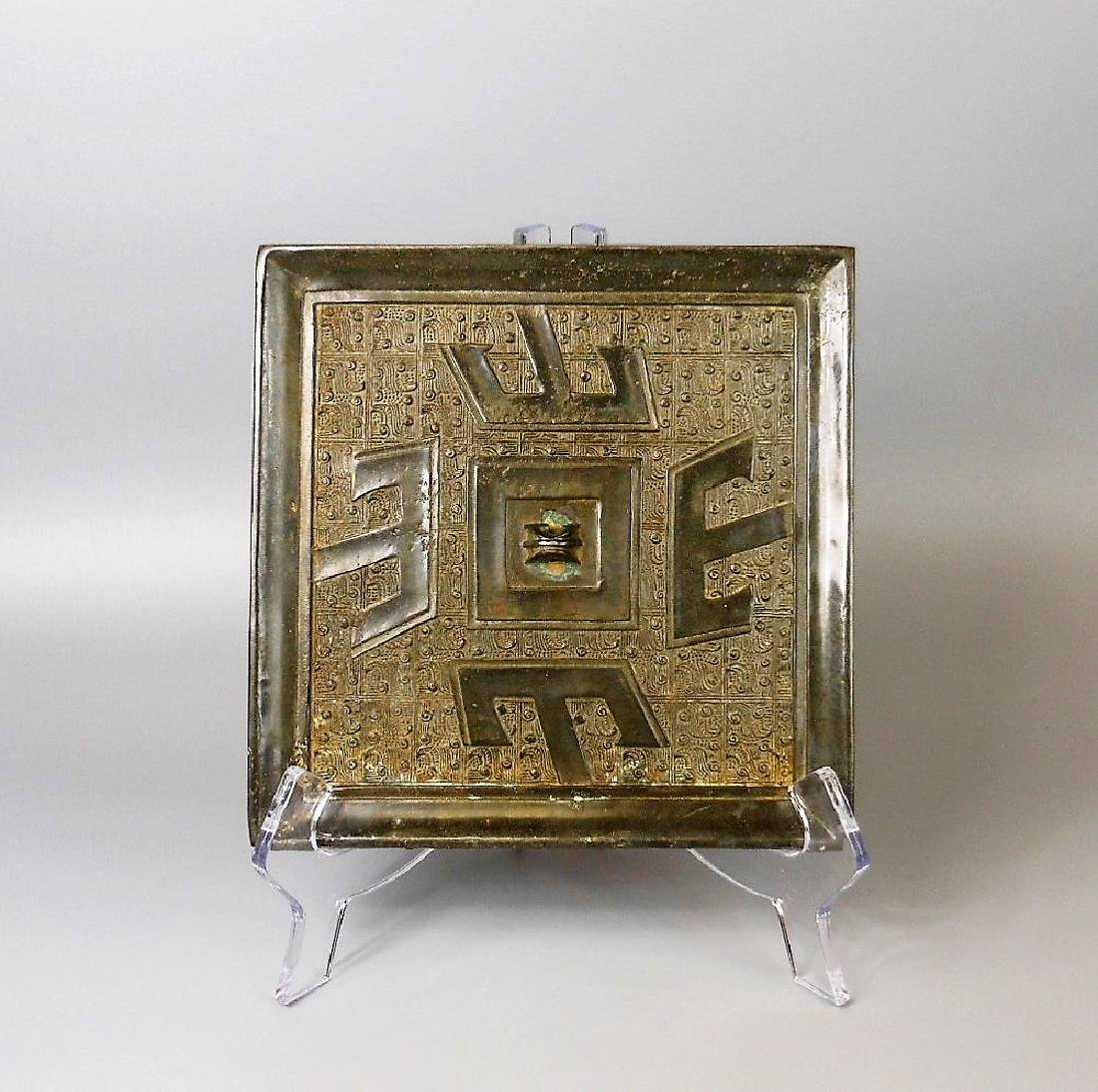 A Chinese archaic bronze mirror