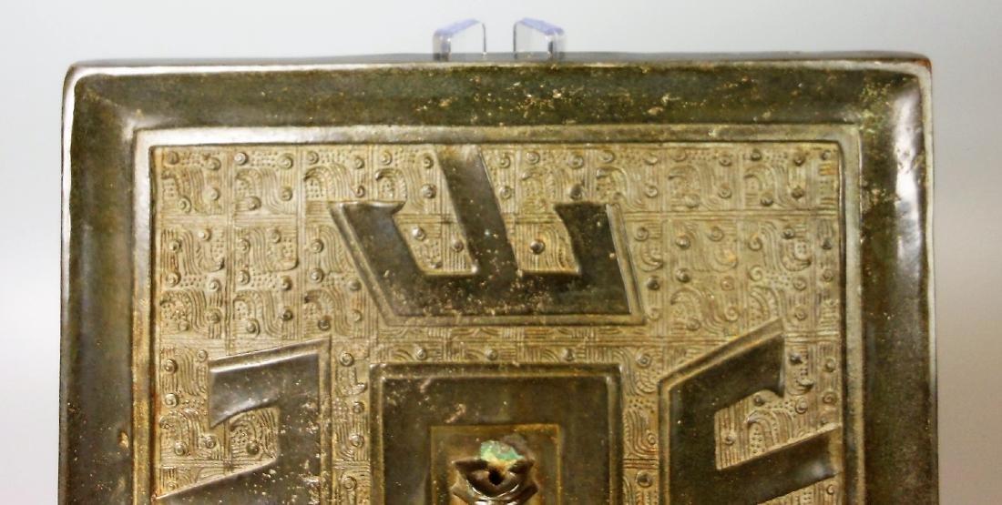 A Chinese archaic bronze mirror - 4