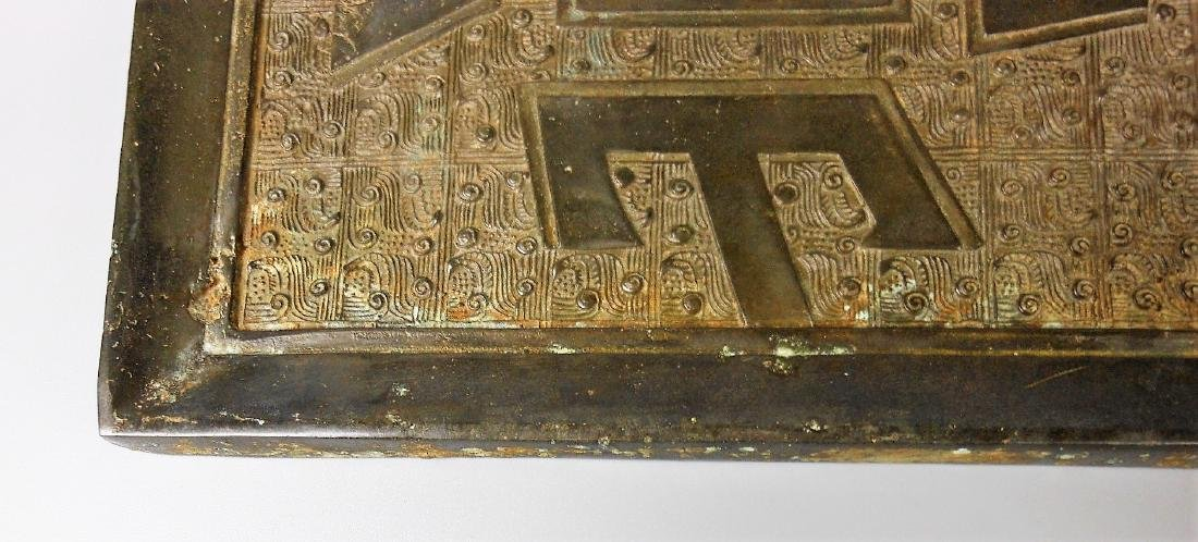 A Chinese archaic bronze mirror - 5