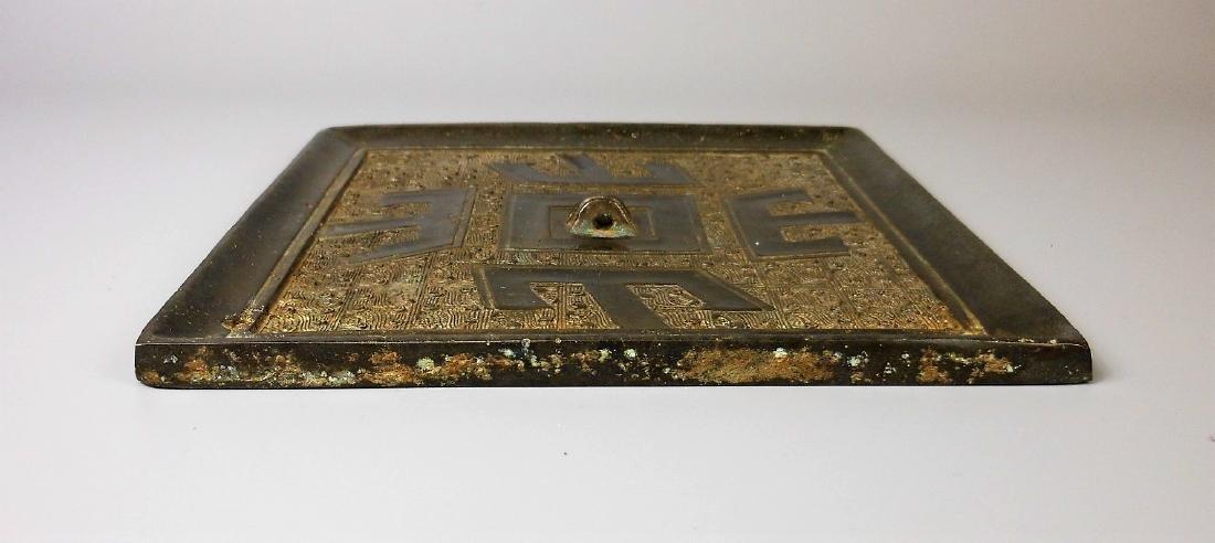A Chinese archaic bronze mirror - 8