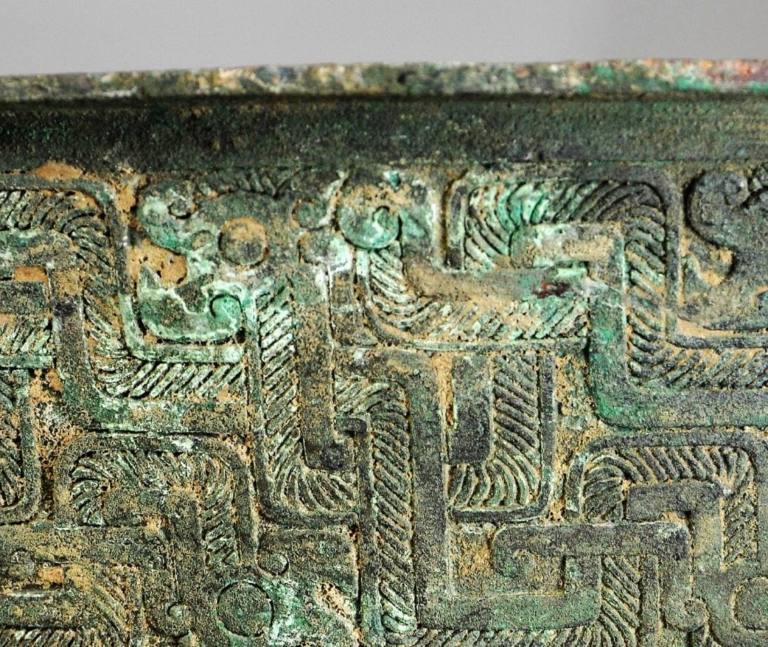 A large Chinese archaic bronze vessel, ding - 7