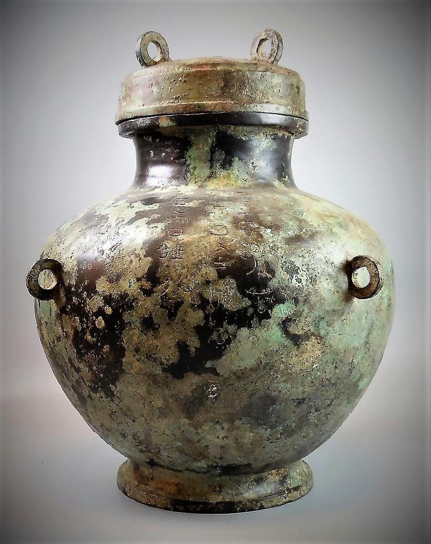 A Chinese archaic bronze fou