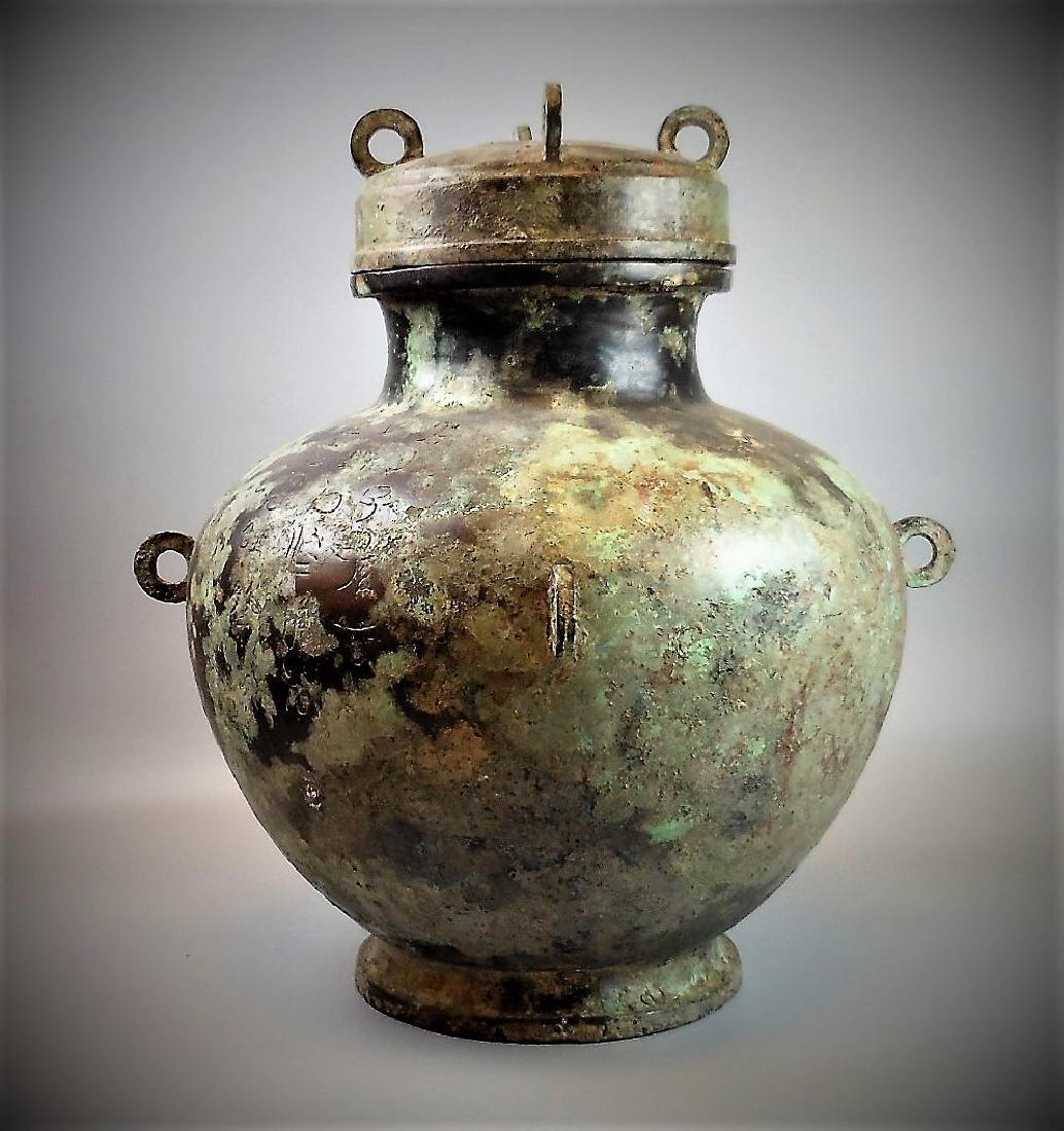 A Chinese archaic bronze fou - 2