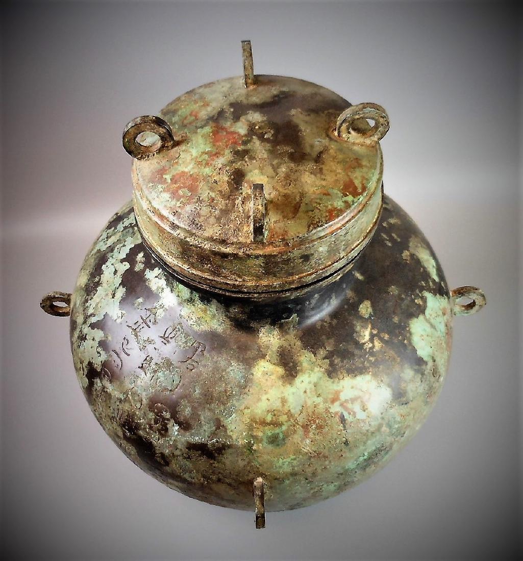 A Chinese archaic bronze fou - 3