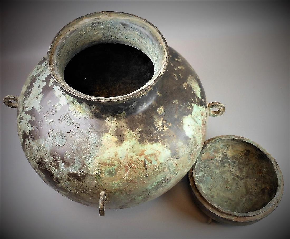 A Chinese archaic bronze fou - 4
