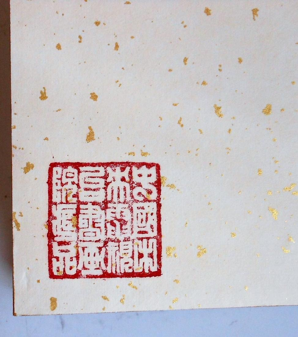 A Chinese color painting book painted with figures - 2