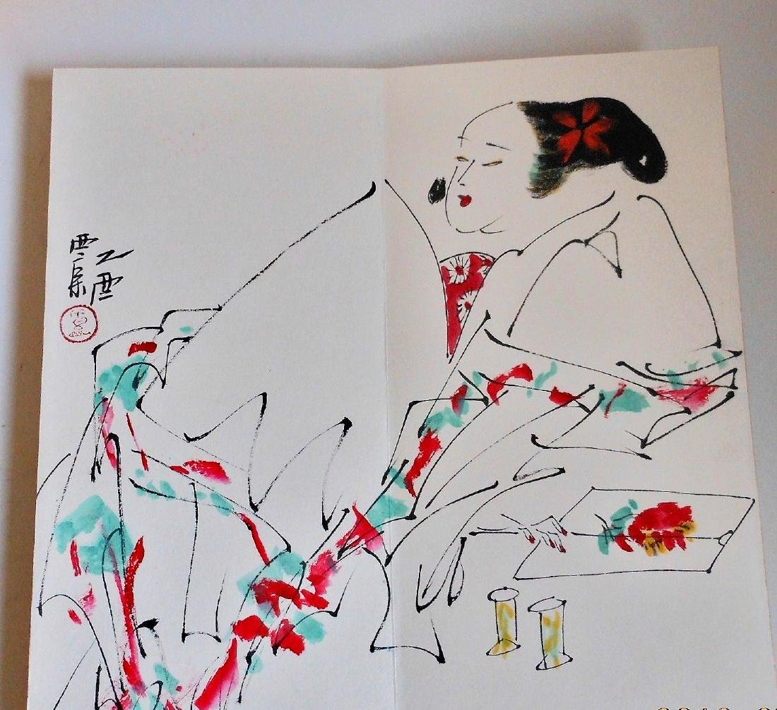 A Chinese color painting book painted with figures - 3