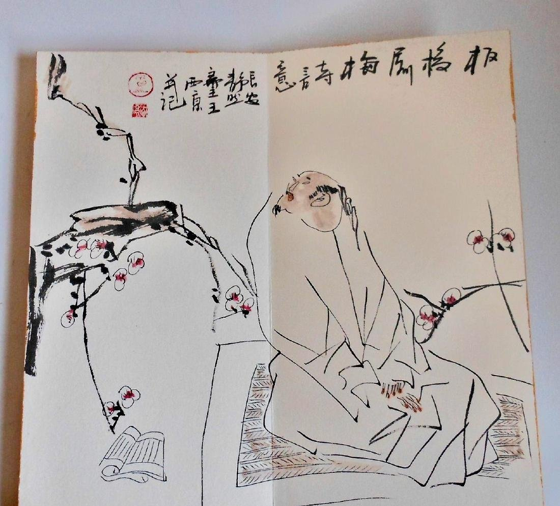 A Chinese color painting book painted with figures - 4