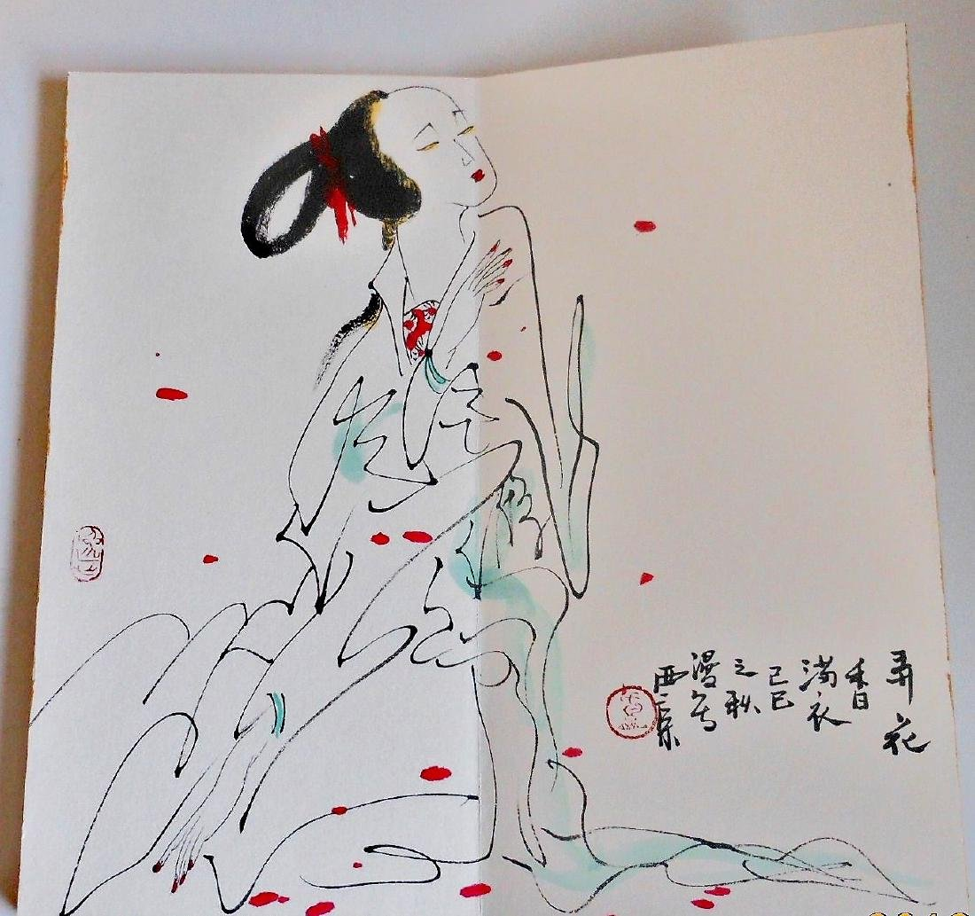 A Chinese color painting book painted with figures - 5