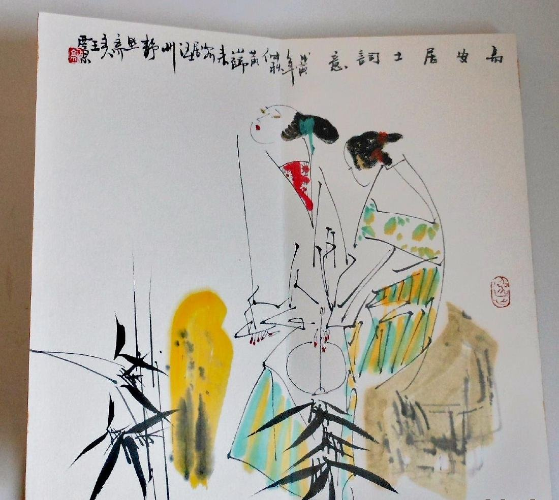 A Chinese color painting book painted with figures - 7