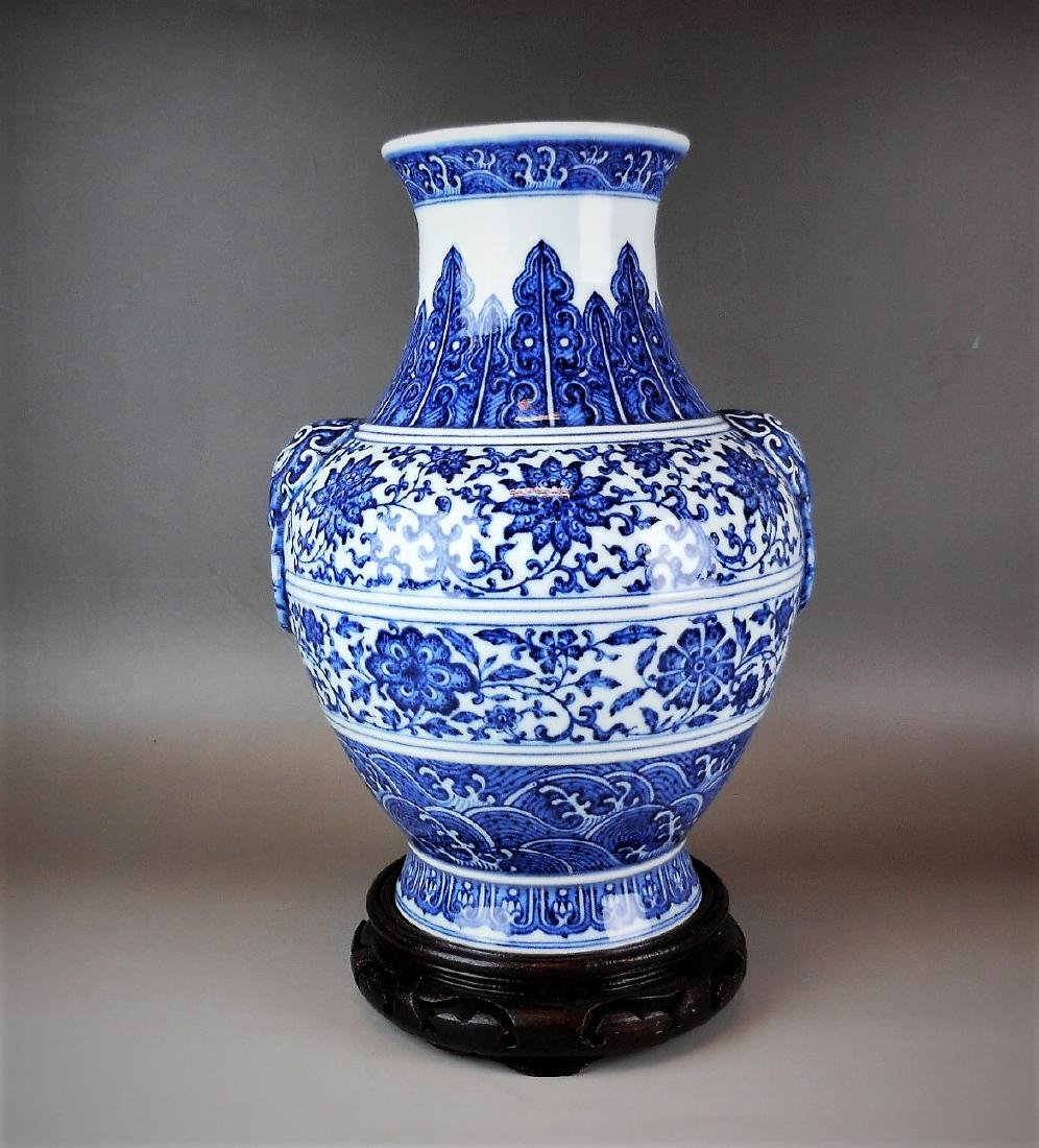 A Chinese blue and white Hu-Form vase