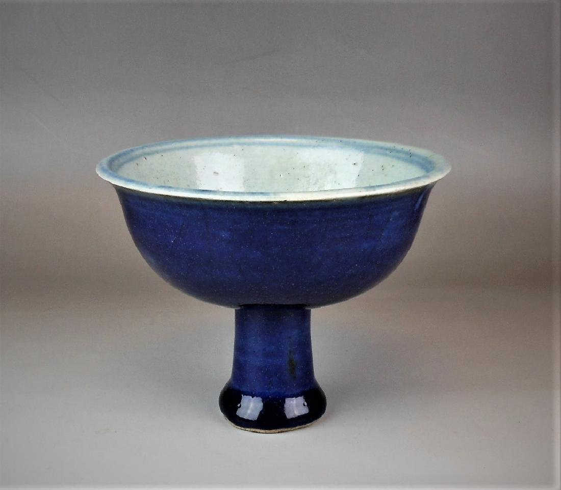 A Chinese antique blue glazed porcelain cup