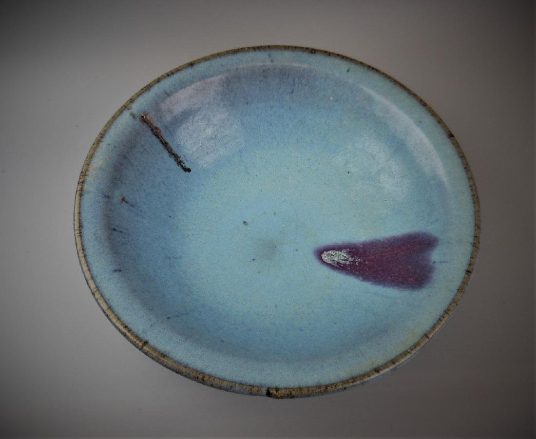 A Chinese Yuan dynasty Jun-yao porcelain bowl - 2