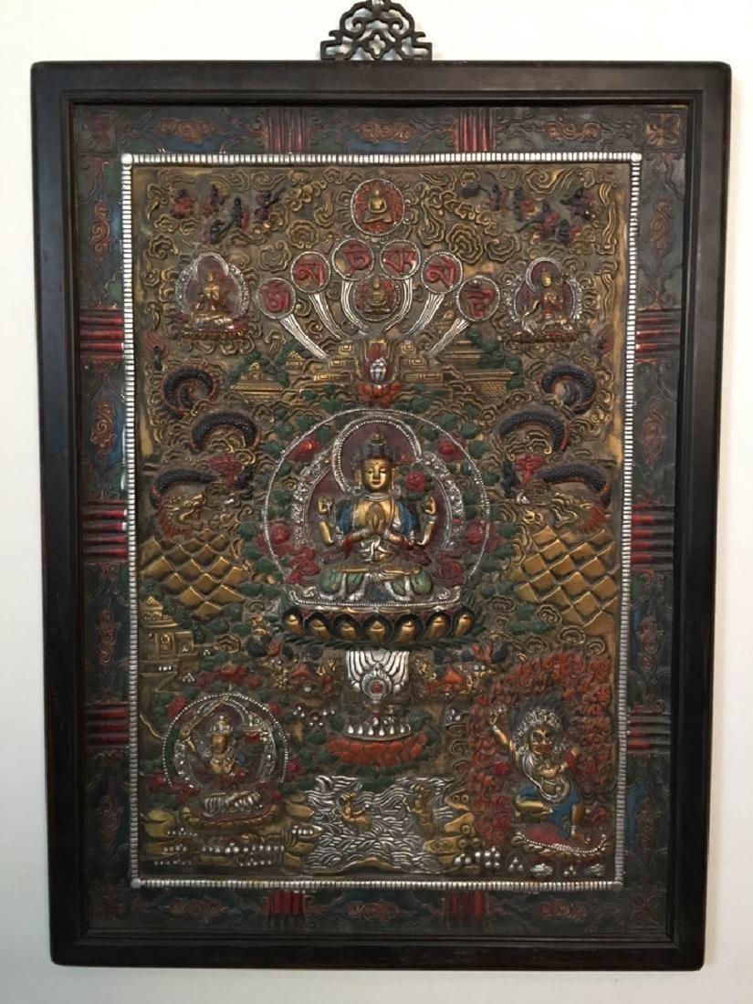 A Chinese Qing dynasty Tibetan silver thangka