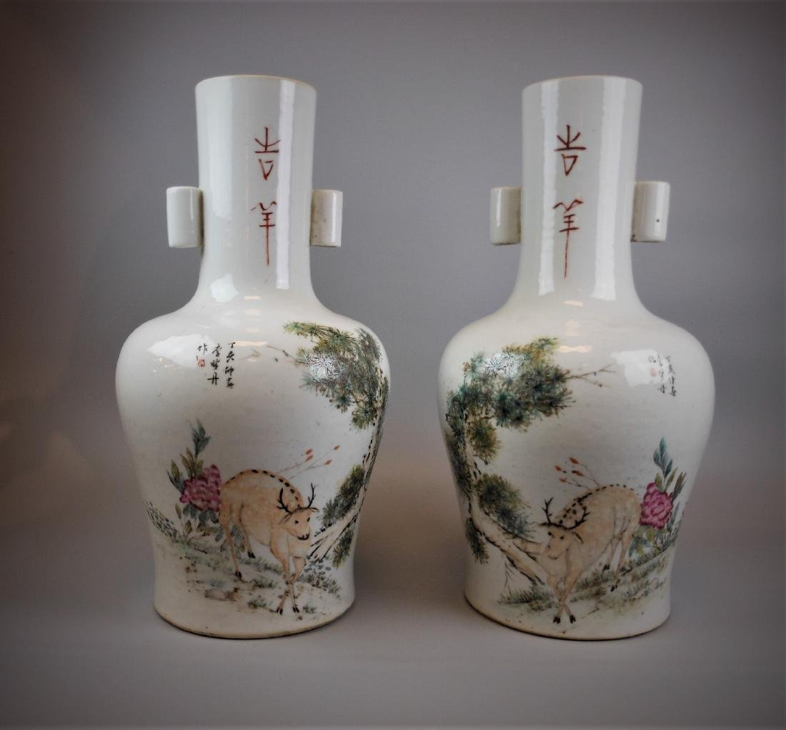 A Pair of Chinese qianjiangcai porcelain vase