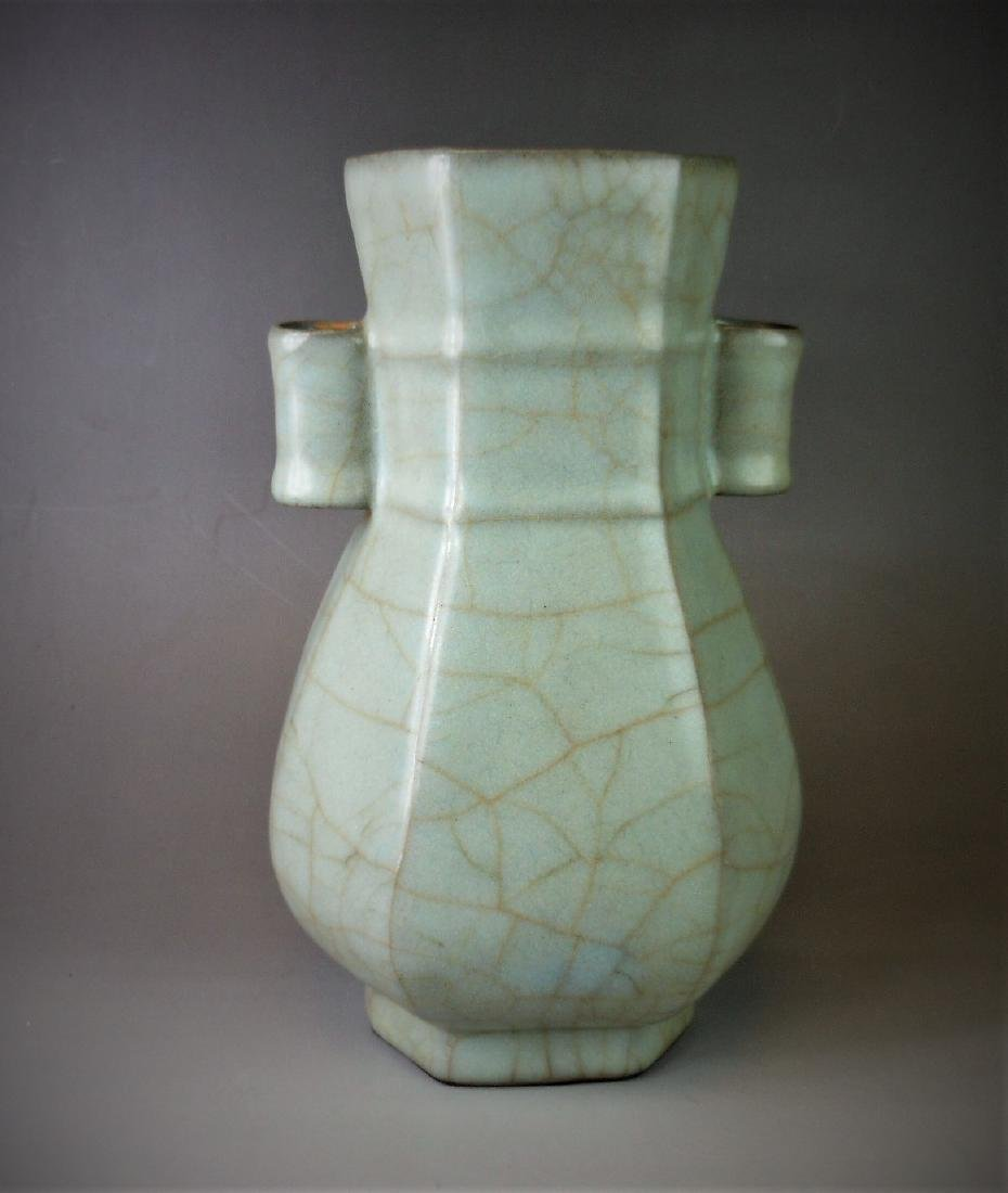 A Chinese Song Guan-yao vase