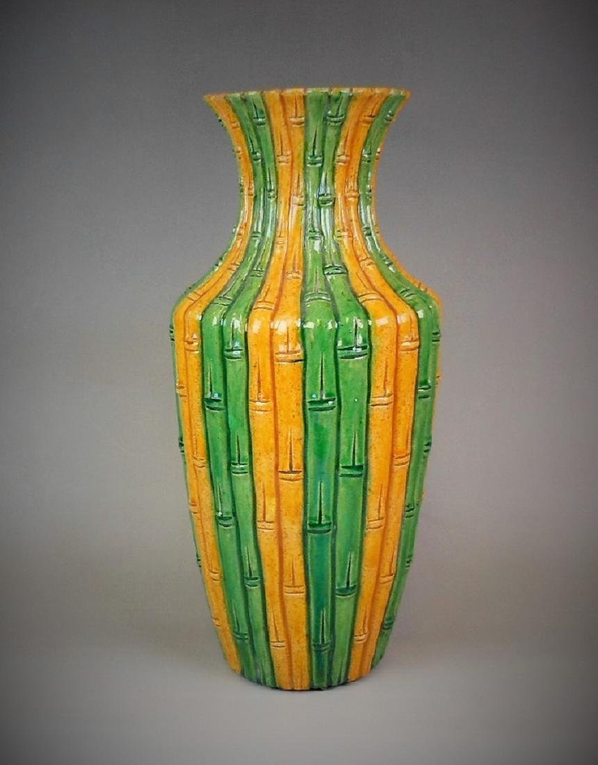 A Chinese yellow and green glazed porcelain vase