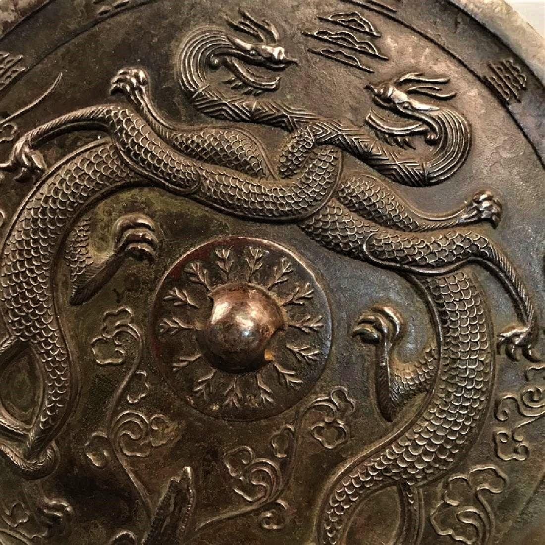 A Chinese archaic style bronze mirror - 2