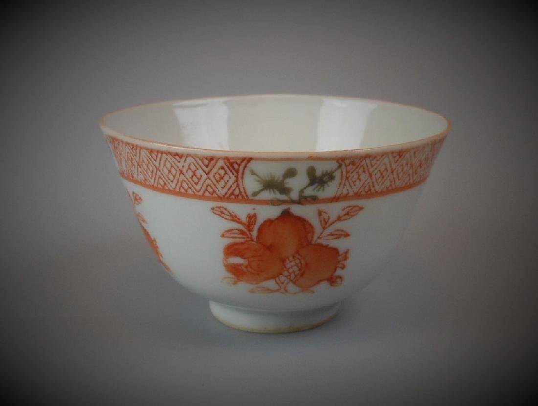 A Chinese famille rose cup