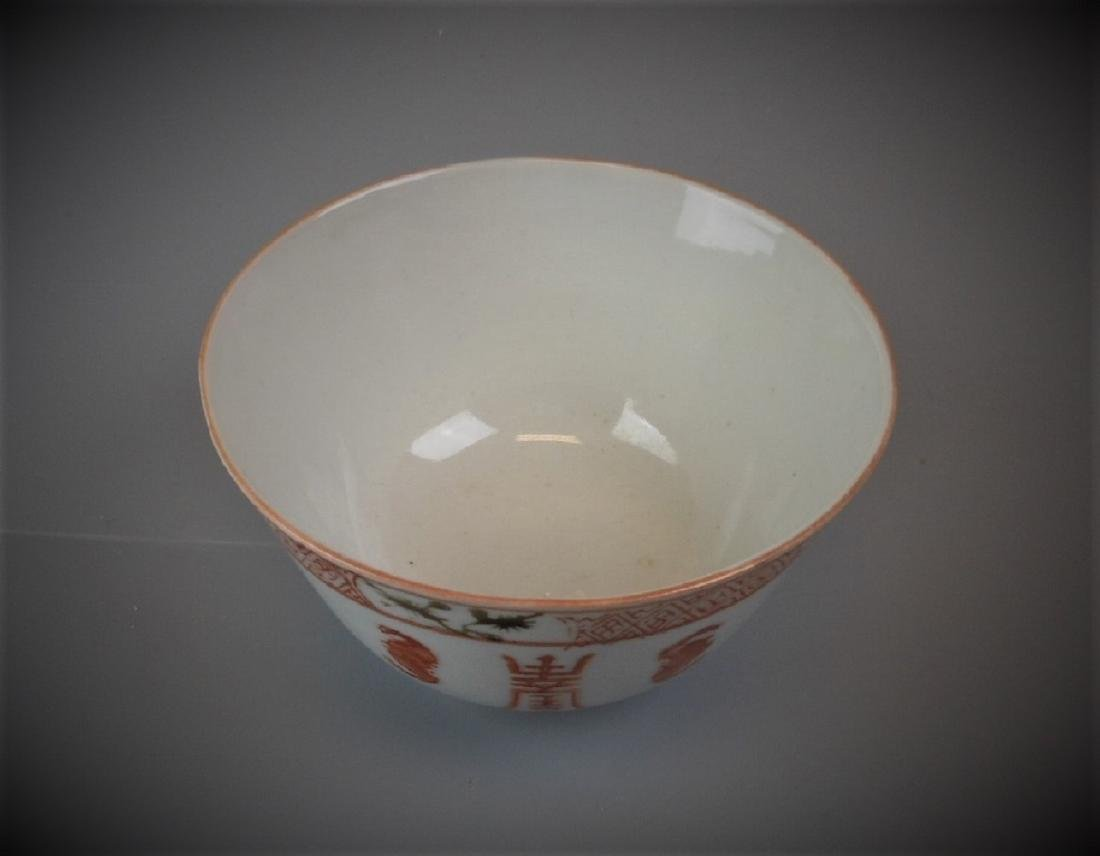 A Chinese famille rose cup - 3