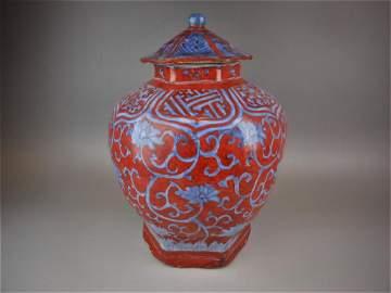 A Chinese porcelain lidded jar