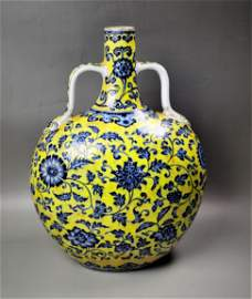 A Chinese blue and yellow glazed moon flask